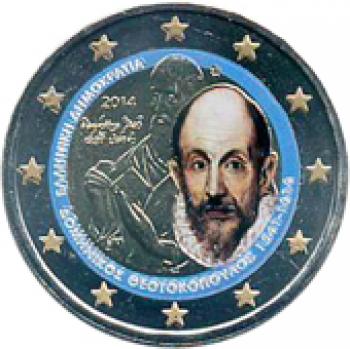 2 euro colorato Grecia 2014 in capsula - 400º morte di El Greco