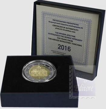 Cofanetto Ufficiale Fondo Specchio - 2 euro Grecia 2016 - Monastero di Arkadi