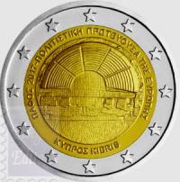 CIPRO 2 EURO 2017 - PAPHOS CAPITALE DELLA CULTURA
