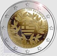 2 euro Grecia 2021 - 200 anni della Rivoluzione Greca