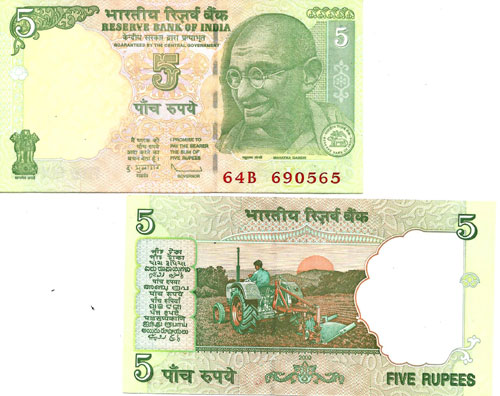 Banconote India 5 Rupees 2009 -