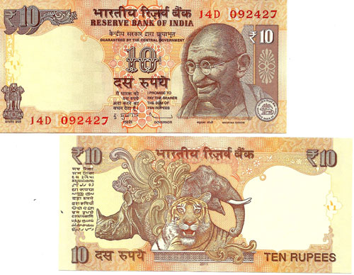 Banconote India 10 Ruppes 2009 -
