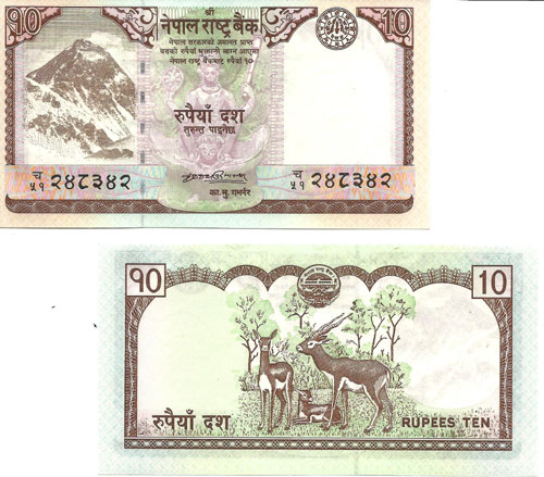 Banconote Polimere Nepal 10 Ruppes - Monte Everest