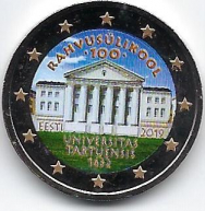 2 euro colorato Estonia 2019 in capsula - Università di Tartu